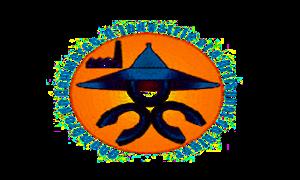Chambre de Commerce et d'Industrie du Niger (CCIN)